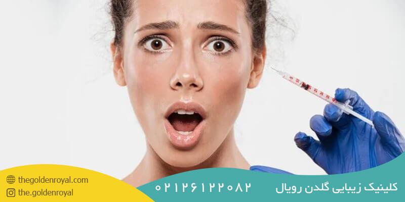 آیا تزریق بوتاکس درد دارد